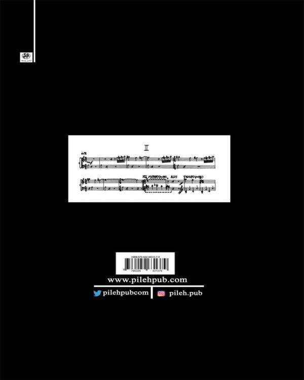 خرید کتاب جهان تجسمی جان کیج