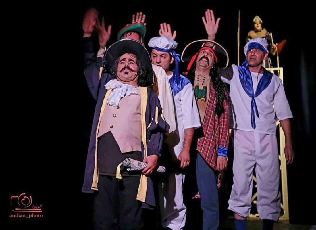 تئاتر نمایشنامه کاشف گیج